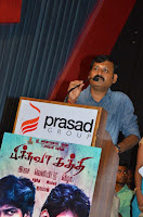 Pichuva Kaththi Tamil Movie Audio Launch Stills  0016.jpg