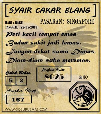 SYAIR SINGAPORE 22-05-2019