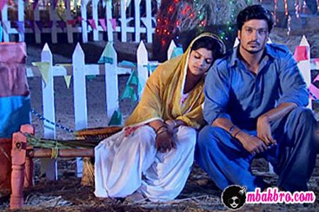 Nihal dan Ratan