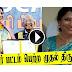Narthaki Nataraj to get honorary doctorate.