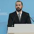 Τζανακόπουλος: Η Μακεδονία δεν είναι μόνο Ελληνική