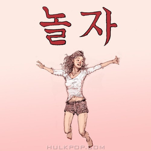 Botton Choi – Let's Have Fun – Single