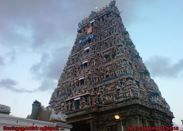 Mylapore Sri Kapaleeswarar Temple