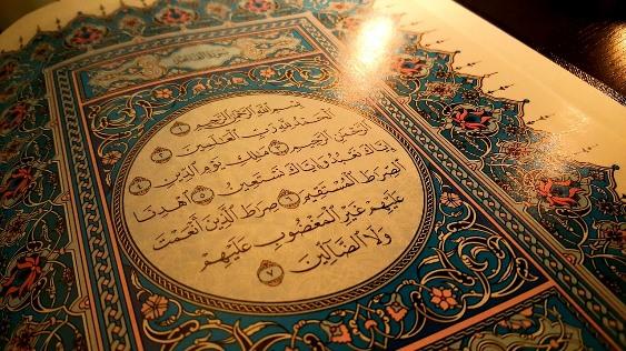 Konsep Naskh, Nasikh dan Mansukh dalam Al-Quran