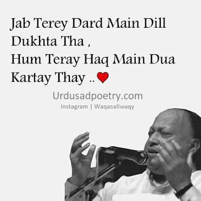 Jab Tere Dard