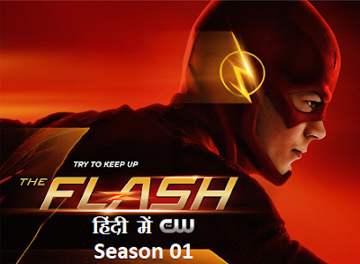 ​​The Flash Season 01 BluRay [ हिंदी + English ] Dual Audio 720p & 480p x24