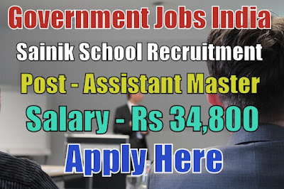 Sainik School Recruitment 2017 Rewari Apply Here