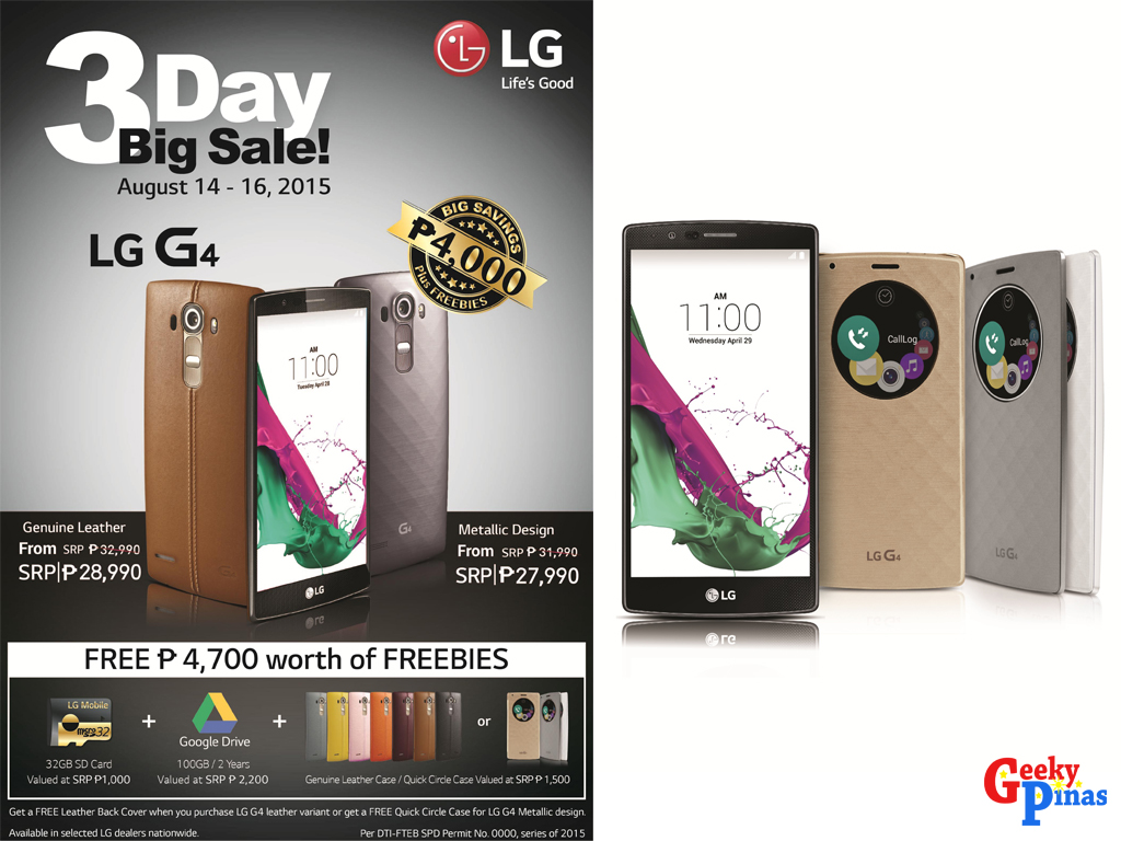 Hurry! Win Big with LG G4 at LG's 3-Day Big Sale