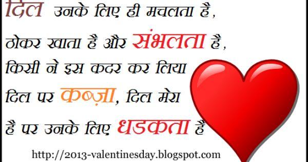 very romantic hindi love