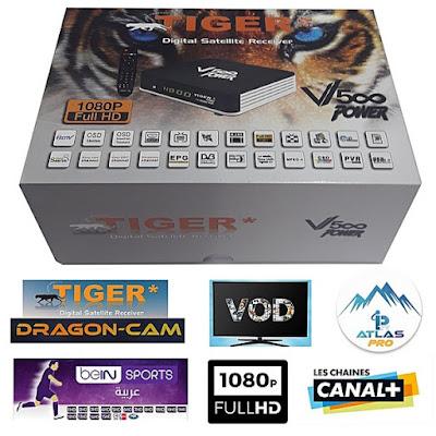 Mise à jour Tiger V500 Power تحديث تيجر