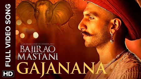 Gajanana Full HD Video New Bollywood Songs 2016 Bajirao Mastani