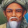 Sunan Bonang (Raden Maulana Makdum Ibrahim)