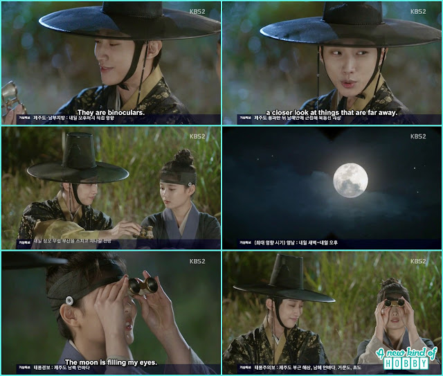 yun sung shared his bionocular with Ra on she saw the saw moon - Love In The Moonlight - Episode 14 Review (Eng Sub) - park bo gum & kim you jung
