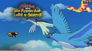 Pokemon Ash Pikachu Aur Lugia In Danger (1999) Hindi Dubbed Movie Download 200mb
