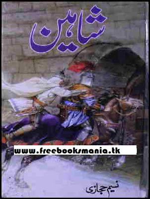Shaheen By Naseem Hijazi Pdf Free Download-free-books-mania