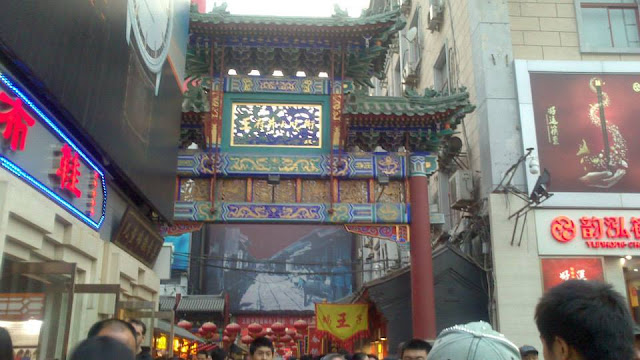 Wangfujing Snack Street (Beijing)