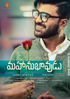 Mahanubhavudu First Look Poster