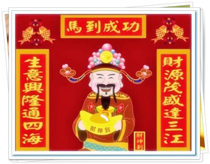 ucapan selamat tahun baru imlek dalam bahasa mandarin