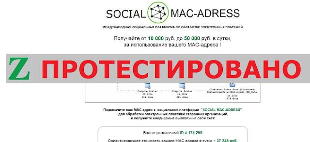 """""""Ежедневный зараьоток в интернете"""" от 10 000 до 50 000 рублей"""