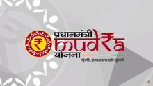 Mudra Bank Loan Office Phone Number