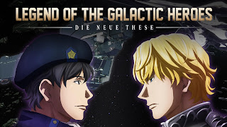 Legend of the Galactic Heroes - Episódio 001