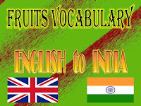 fruits vocabulary english to india