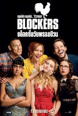 Blockers (2018) บล็อกซั่ม วันพรอมป่วนน