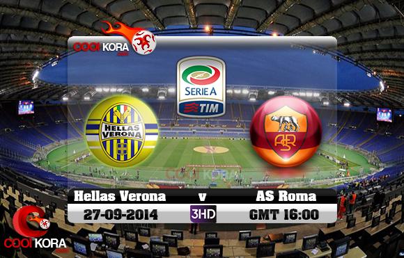 نتيجه مباراة روما وهيلاس فيرونا 4-2-2018