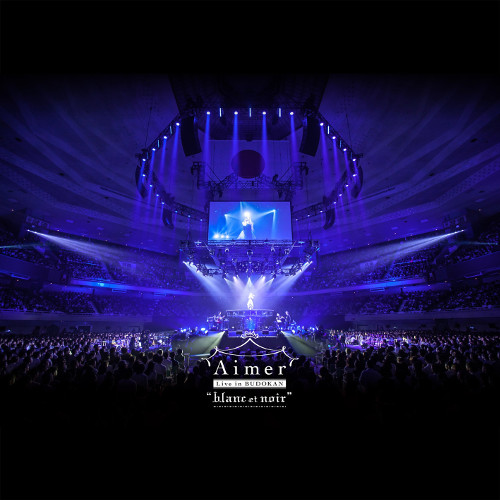 Download エメ Aimer Live in 武道館