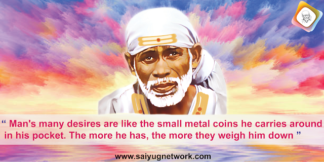 Baba Please Save Me - Anonymous Sai Devotee