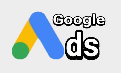 Apa Itu Google Ads Serta Manfaat Buat Marketing Bisnis Pemula
