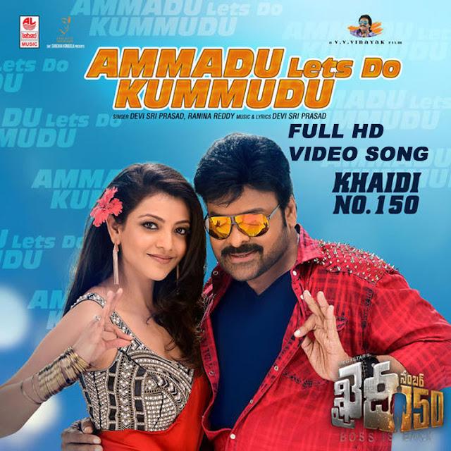 Chiru Lets Do Kummudu Full HD Video Song
