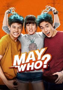 May Who (2015) HD