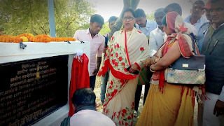 begusaray-mla-inaugrate-foundation