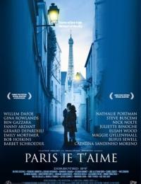 Paris, je t'aime   Bmovies