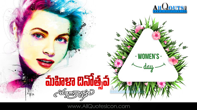 Telugu-Womens-Day-Images-and-Nice-Telugu-Womens-Day-Life-Quotations-with-Nice-Pictures-Awesome-Telugu-Quotes-Motivational-Messages-free