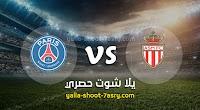 موعد مباراة موناكو وباريس سان جيرمان اليوم الاحد بتاريخ 01-12-2019 الدوري الفرنسي