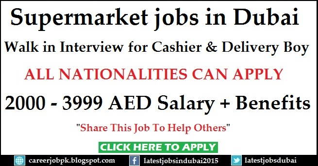 Walk in Interview in Dubai for Cashier & Delivery Boy jobs