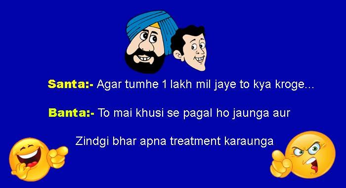 सबसे बड़ा धोखा Santa Banta Funny Hindi Jokes