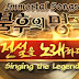 "Top 10 escenarios de ""Immortal Songs"""
