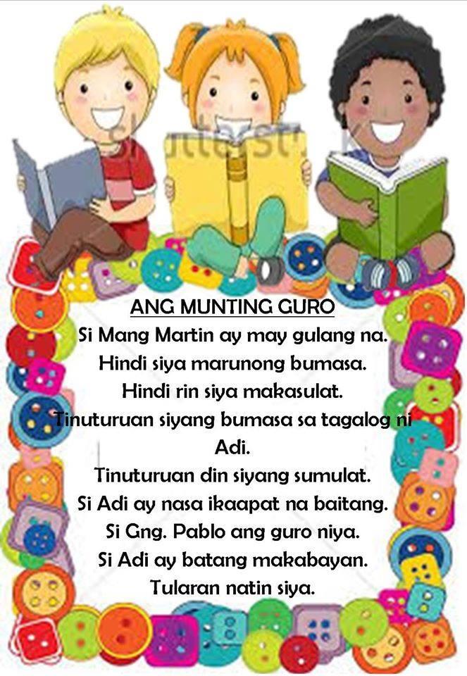 Tambayan 4 Grade Deped Dll