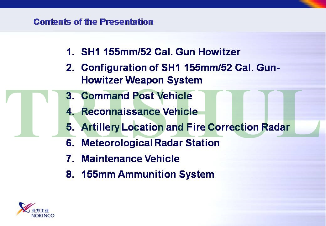 TRISHUL: About Mounted Gun Systems on