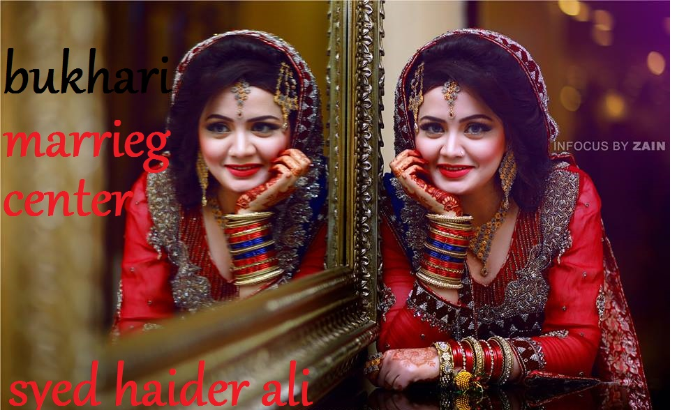 Best Marriage Bureau For Faisalabad Awan Family 2017 0018
