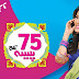 Telenor Talkshawk 75 Paisa Package Pluse 30 Second