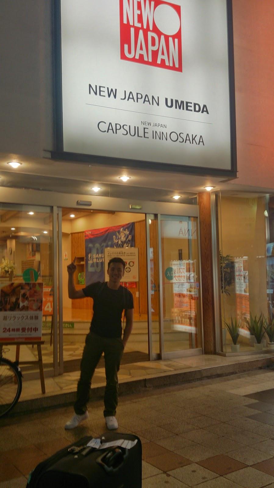 大阪自由行部落格 日本關西旅遊景點,交通,住宿介紹: 大阪自由行 這就是傳說中的膠囊旅館!!!