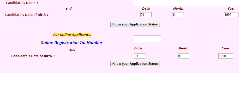 SSC JE 2018 Application status