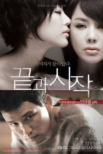 In My End Is My Beginning (2009) ταινιες online seires oipeirates greek subs