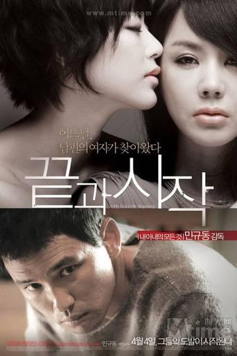In My End Is My Beginning (2009) ταινιες online seires xrysoi greek subs