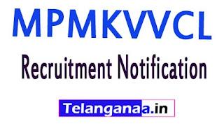 Madhya Pradesh Madhya Kshetra Vidyut Vitaran Company Limited MPMKVVCL Recruitment  Notification 2017