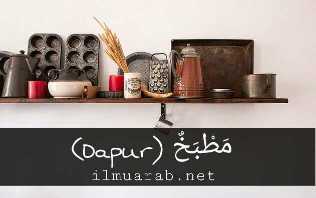 Bahasa Arab Peralatan Dapur Dan Artinya